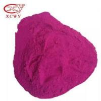Solvent Dyes /Metal Complex Dyes Product Solvent Red 218 Manufactures