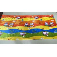 Buy cheap blanket from wholesalers