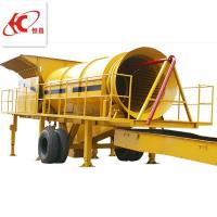 Buy cheap Rotary ore washing machine from wholesalers