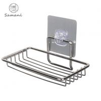 Quality Stainless Steel Soap Dish for sale