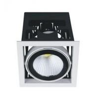 Buy cheap LED Grille Lamp RH2023-1 cob RH2023-1 cob from wholesalers