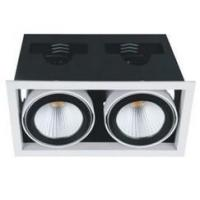 Buy cheap LED Grille Lamp RH2023-2 cob from wholesalers