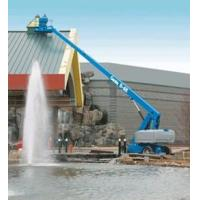 Buy cheap Telescopic booms from wholesalers
