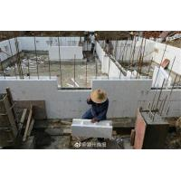 ICF Block Mould Manufactures