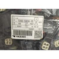 Buy cheap 4 pin Yazaki 7283-5924-10 female automotive connector housing from wholesalers