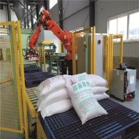40% Sodium Sulphate Anhydrous Manufactures