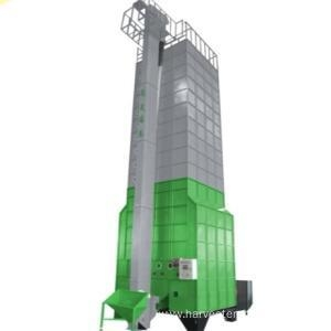 Quality Small Grain Dryer,Grain Mechanical Dryers,Rice Grain Dryer for sale