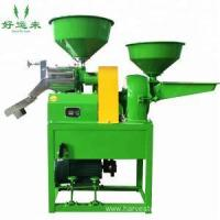 Combine Grain Processing Rice Mill Machine Manufactures