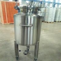 Buy cheap Yeast adding tank for craft beer brewery system 2L 20L 200L from wholesalers