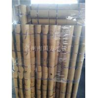 Buy cheap Fiberglass cloth paper tube from wholesalers