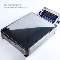 Buy cheap Portable Electrical Scale with Blue-tooth from wholesalers