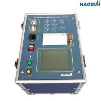Buy cheap Capacitance and Dissipation Factor Test Set from wholesalers