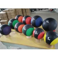 Buy cheap ML-TB-50 Medicine Ball from wholesalers