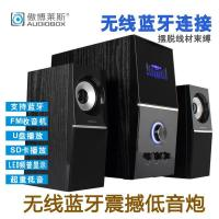 Buy cheap Multimedia Speaker A360 from wholesalers