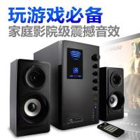 Buy cheap Multimedia Speaker K800 from wholesalers
