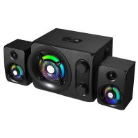 Buy cheap Multimedia Speaker A10 from wholesalers