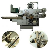 Buy cheap Chocolate Bar Packaging Machine from wholesalers