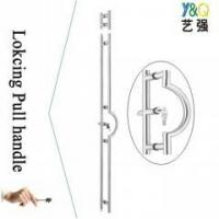 Buy cheap glass door pull handle lock from wholesalers