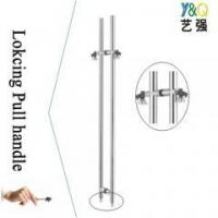 Buy cheap pull handle with key-knob from wholesalers