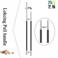 Buy cheap stainless steel locking pull handle with black leather from wholesalers