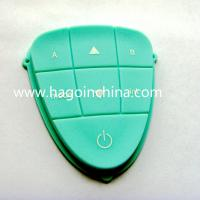 Buy cheap rubber keypress from wholesalers