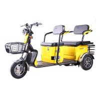 Buy cheap TRICYCLE Fu bao -s from wholesalers