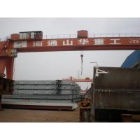 Ship's steel structure Trans folding type Manufactures