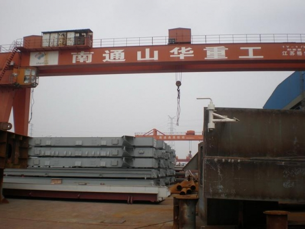 China Ship's steel structure Trans folding type