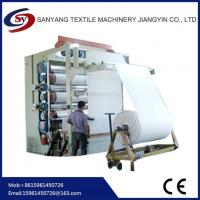 Quality Seven Bowl Finishing Machine for sale