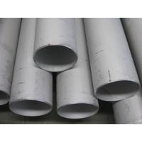Buy cheap TP316LN, 1.4429 Pipe Tp316LN Pipe And Tube from wholesalers