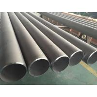 Buy cheap Alloy 800H Pipe/Tube/Accessories from wholesalers