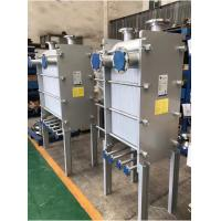 All welded plate heat exchanger Manufactures