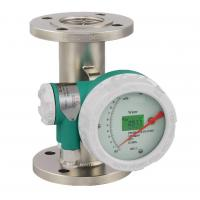Buy cheap P10 Variable Area Float Flow Meter from wholesalers
