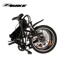 Buy cheap 20 inch folding electric mini bike with hidden battery from wholesalers