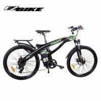 Buy cheap 26'' OEM 250w top electric bike with thin tire from wholesalers