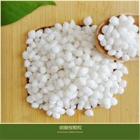 Buy cheap ammonium sulphate from wholesalers