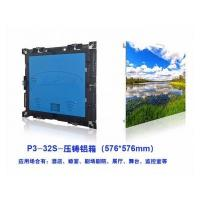 Buy cheap P3 LED displays screens for rental from wholesalers