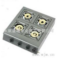 Four burner stove Manufactures